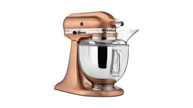 KitchenAid Satin Copper Custom Metallic Mixer