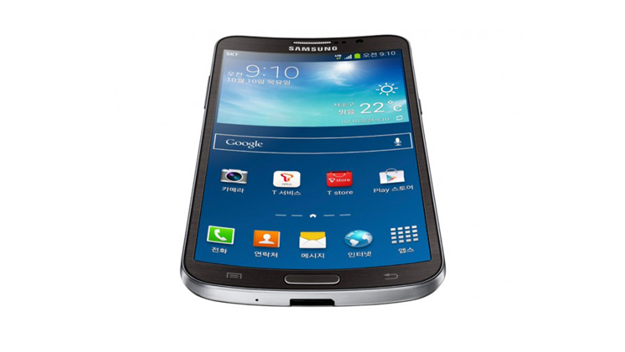 Samsung GALAXY ROUND: The World's First Curved Display Smartphone